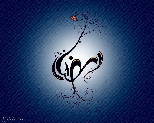 ramadan-wallpaper.jpg